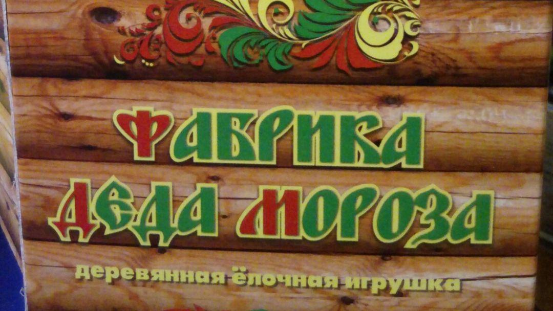 Нерехта - город-музей под открытым небом - фото 3