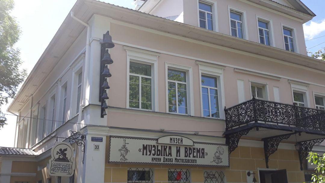 «Город МастерOFF» - Ярославль - Нерехта- Кострома  - фото 3