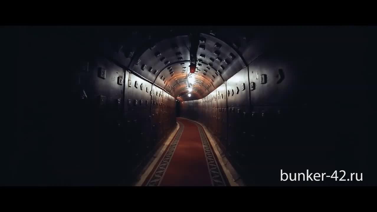 Бункер Сталина - видео 1