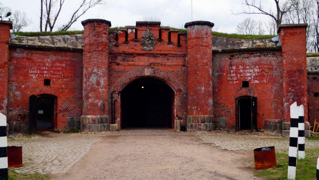 Форт №11 «Дёнхофф» + История Кёнигсберга-Калининграда - фото 1