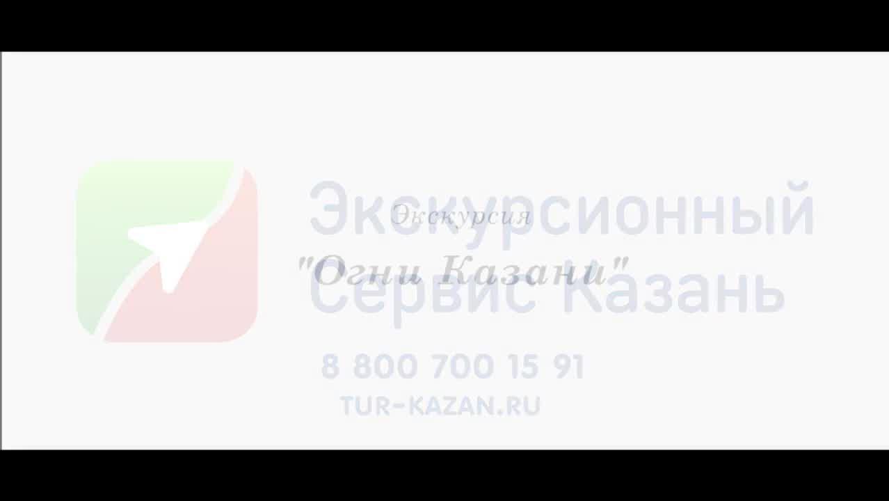 «Новогодние Огни!» - видео 1