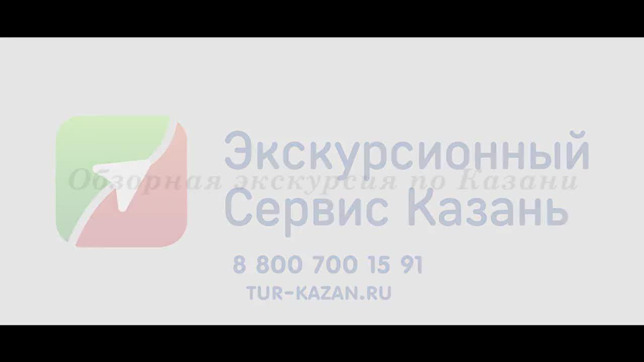 Обзорная экскурсия по Казани с посещением Кремля в Казани