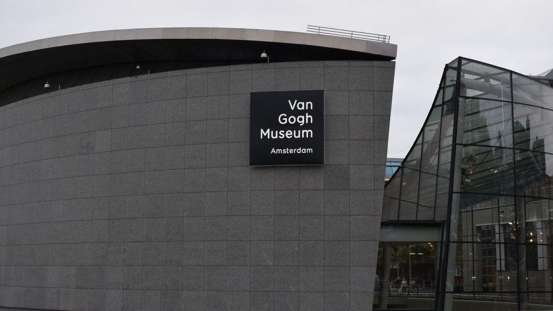 Онлайн-экскурсия музей Винсента ван Гога «через тернии к звездному небу» - фото 1