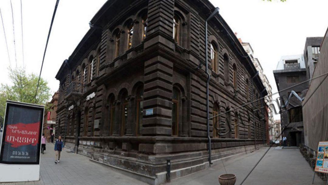 Онлайн - прогулка по Еревану. Первое свидание! - фото 3
