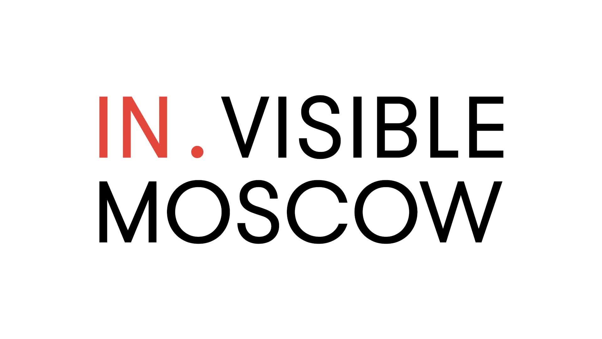 Invisible Moscow/Невидимая Москва: иммерсивный спектакль-экскурсия по скрытым местам Москвы