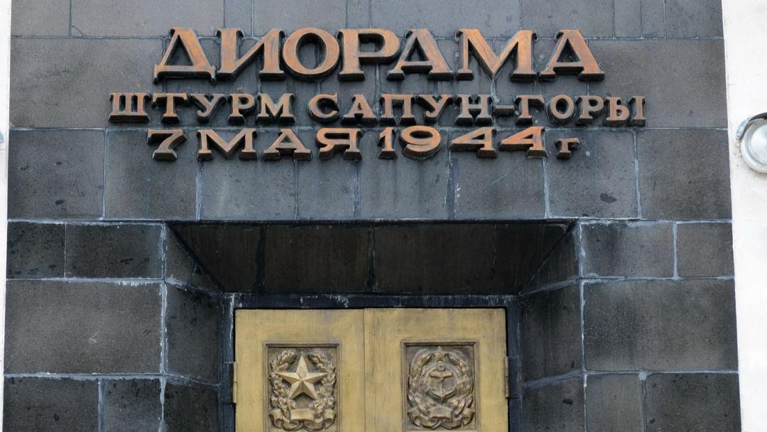 Легендарный Севастополь - фото 3