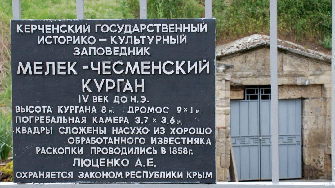 Керчь, город 26 веков - фото 5