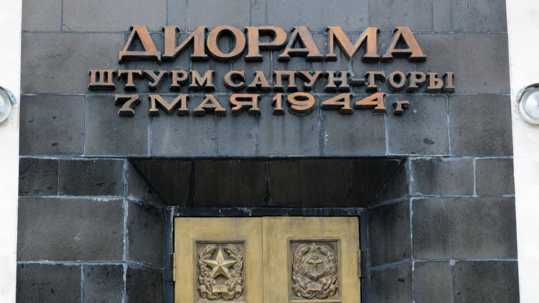 Сити-тур Севастопольский экспресс - фото 5