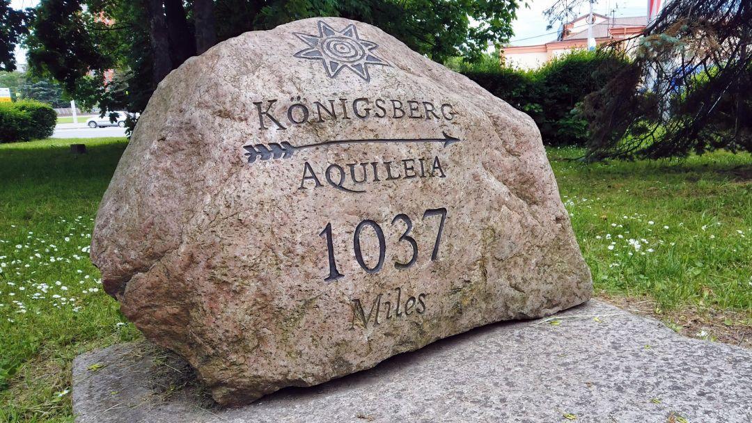 Тайны подземного Кёнигсберга - фото 2