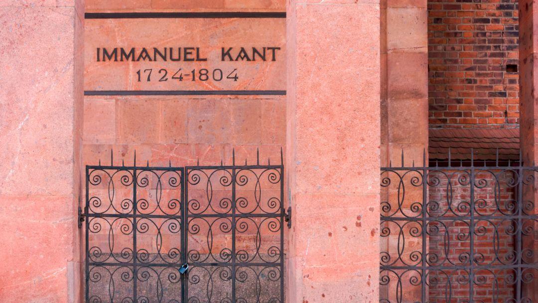 Виртуальная экскурсия по острову Канта «Сквозь время» - фото 2