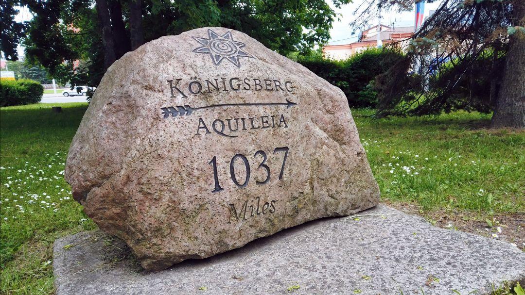 Виртуальная экскурсия по Королевскому замку Кёнигсберга в Калининграде