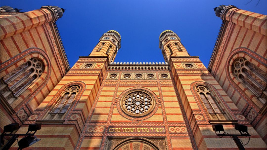 Большая Синагога в Будапеште в Будапеште