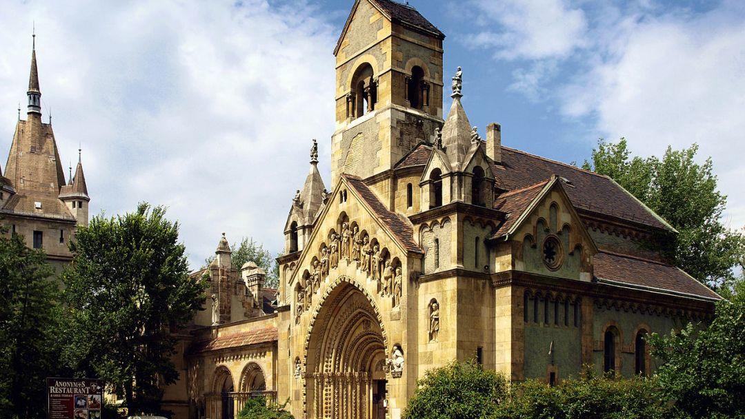 Великолепие венгерской столицы - фото 14
