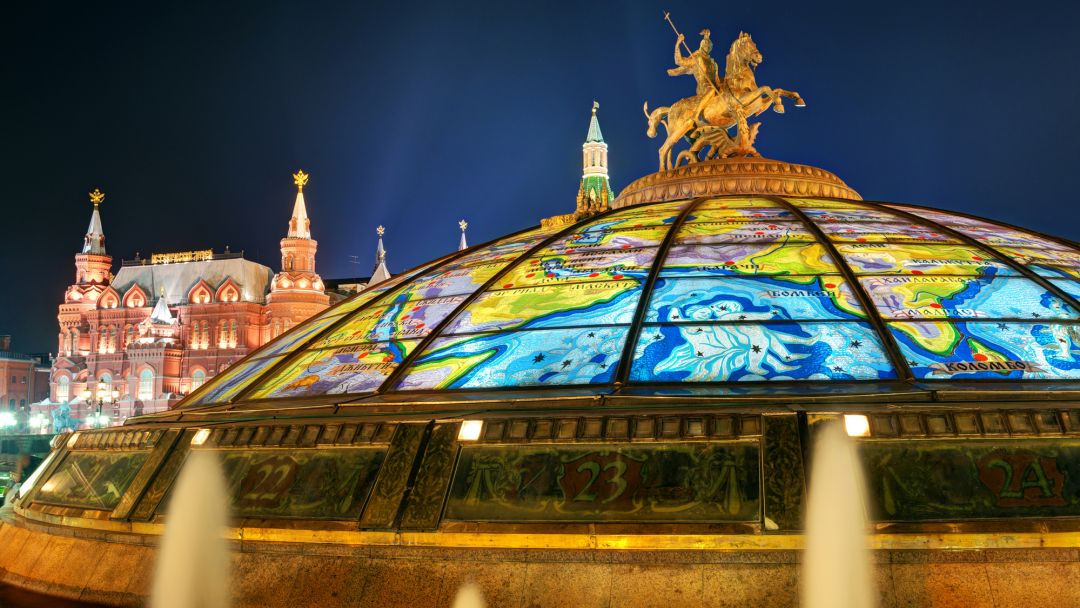 Московские жемчужины  - фото 2