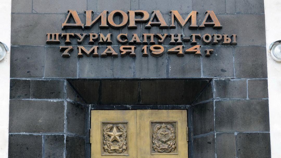 Севастополь - фото 6