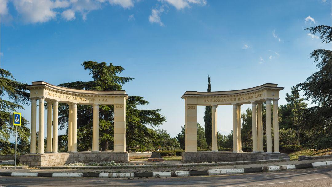 Зелёная жемчужина Крыма - фото 3