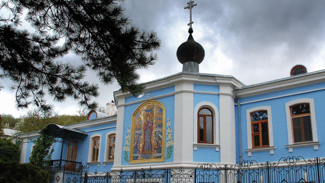 Обитель Святой Параскевы  в Алупке