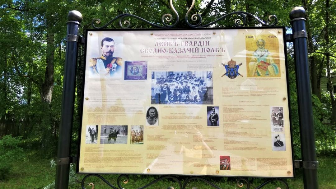Павловск все включено: дворец, парк и многое другое - фото 2