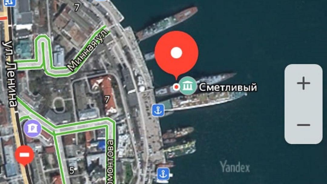 """Экскурсия на боевой корабль """"Сметливый"""" - фото 3"""