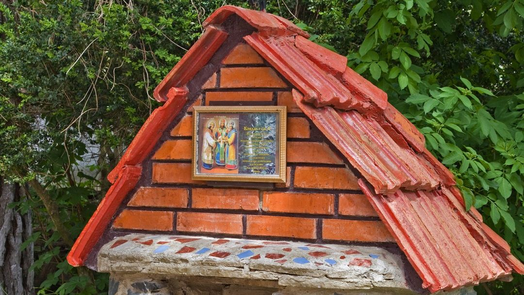 Святые места Крыма - фото 2