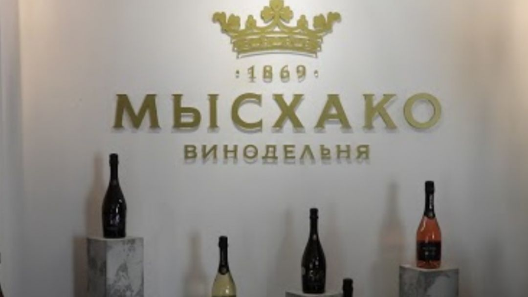 """Новороссийск. Винодельни """"Мысхако""""  в Новороссийске"""