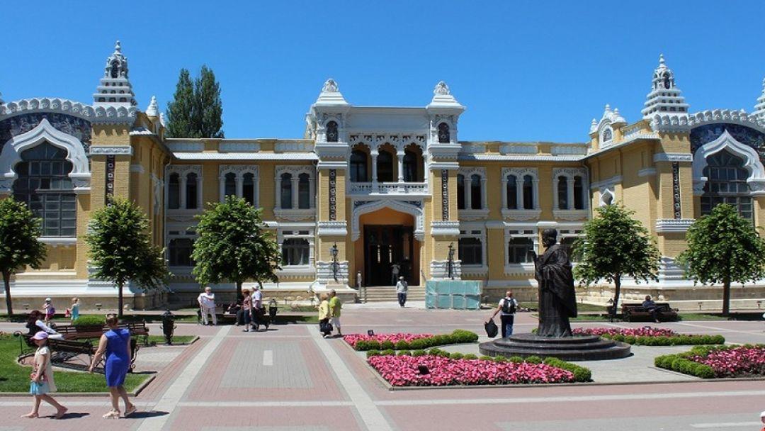 Обширный Кисловодск