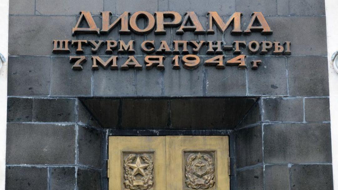 Севастопольские вехи - фото 3