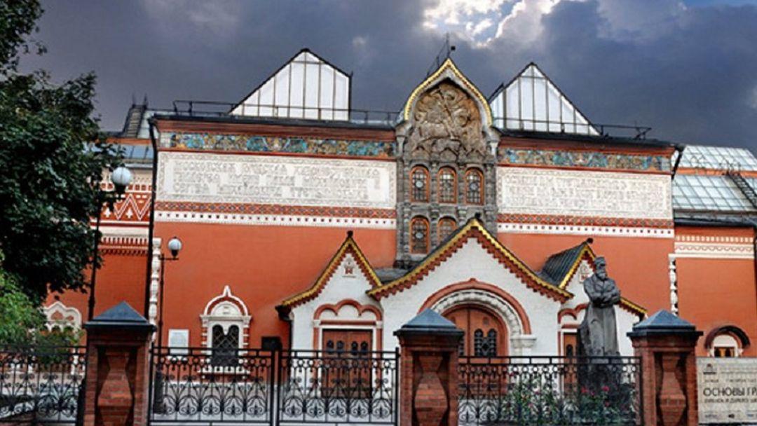 Москва художников и меценатов (воскресенье) - фото 4