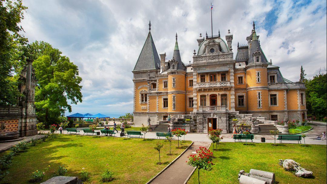 Дворцы южнобережья